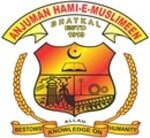 Anjuman Hami E Muslimeen min