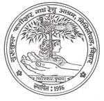 Gurukul Fanishwar Nath Renu Aashram min