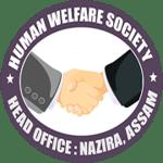 Human Welfare Society min