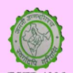 Ramanandi Devi Hindu Orphanage min 1