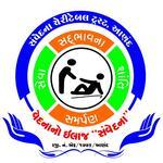 Samvedna Charitable Trust Anand min