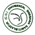 Shiv Mangal Shikshan Samiti min