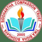 Siddhartha Compassion Trust 1 min