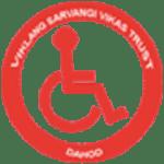 Viklang Sarvangi Vikas Trust min