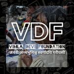 Vimla Devi Foundation min