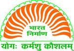 Bharat Nirman Trust min