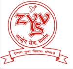 Zila Yuva Vikas Sanghthan min